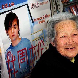 Musik- och filmbutik Peking, Kina Foto: Kjell Fredriksson, Kina Foto: Kjell Fredriksson